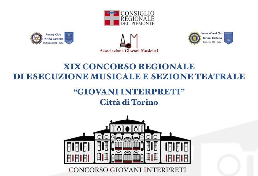 """XIX CONCORSO REGIONALE  """"GIOVANI INTERPRETI"""""""
